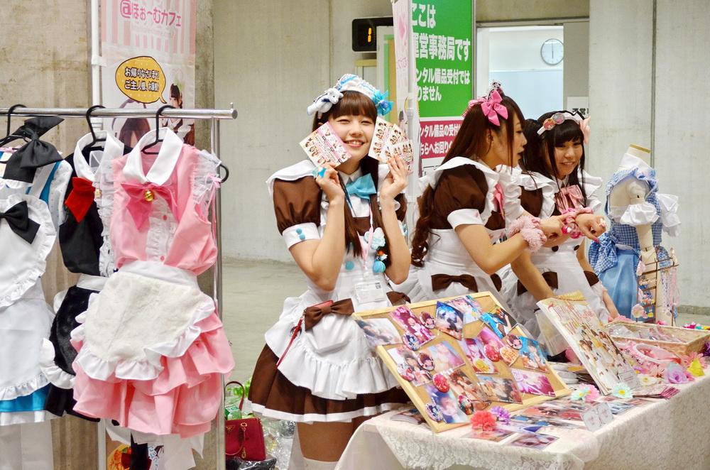 Japan Design Festa (39)