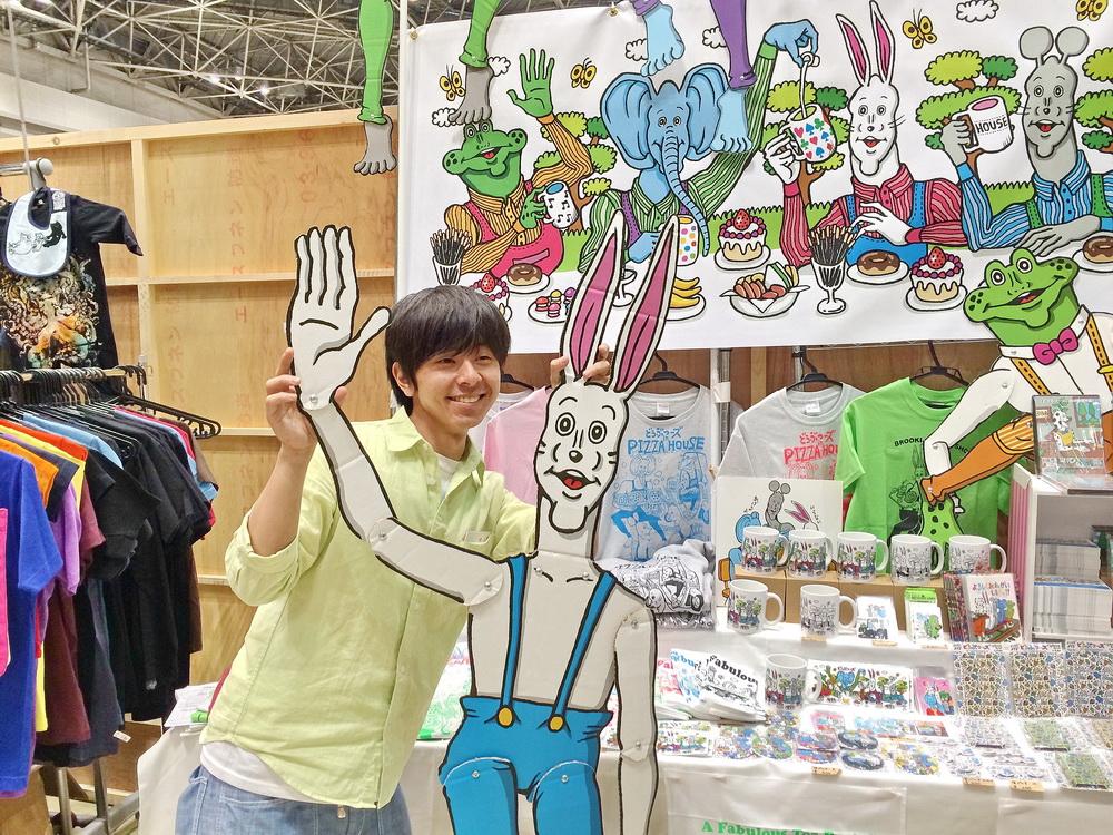 Japan Design Festa (65)