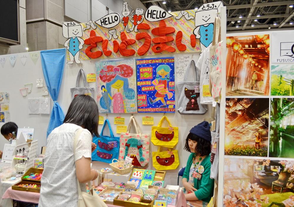 Japan Design Festa (47)
