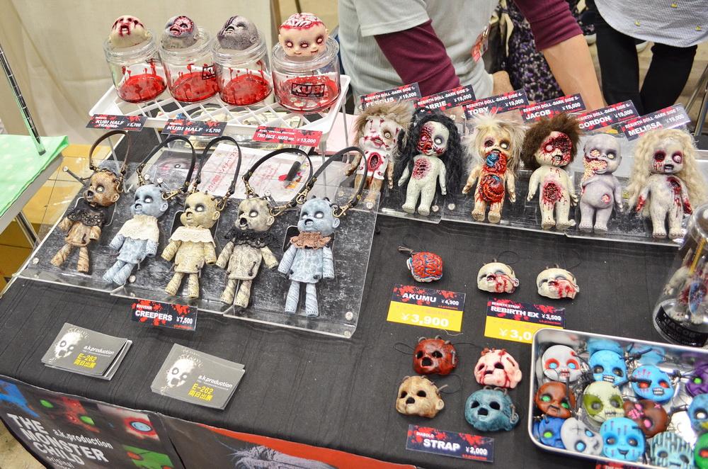 Japan Design Festa (53)