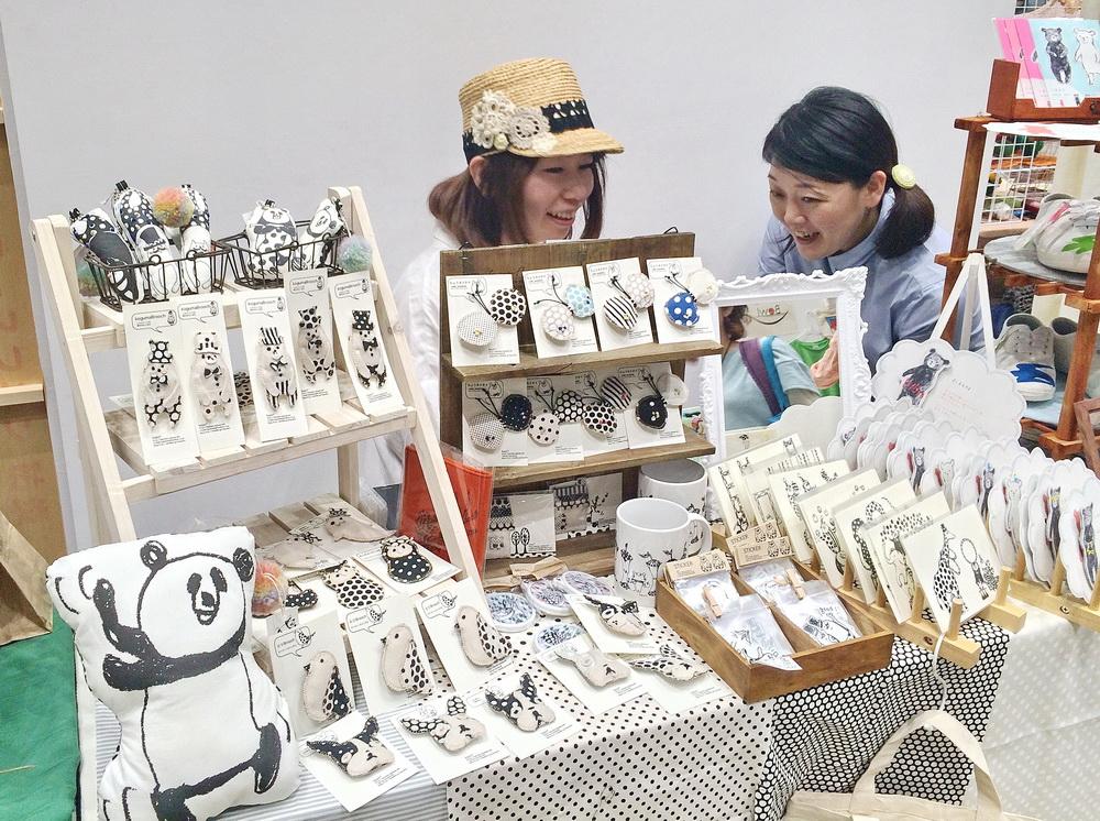 Japan Design Festa (60)