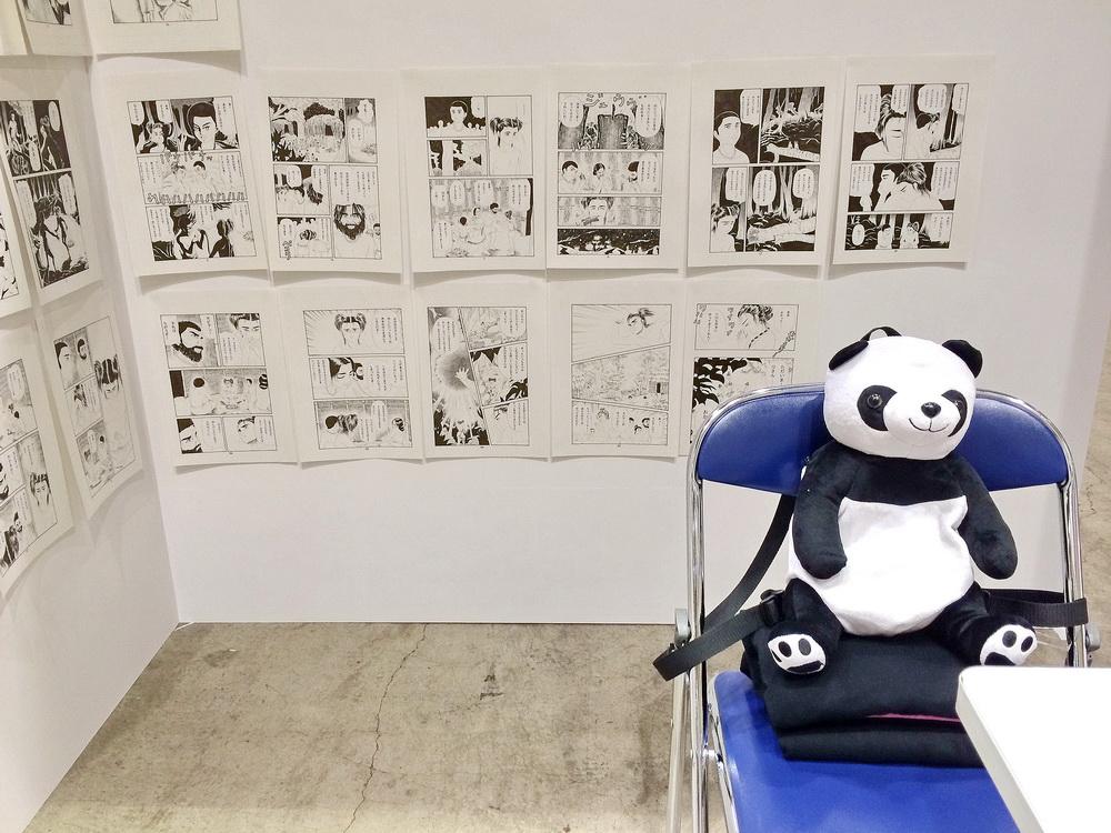 Japan Design Festa (75)