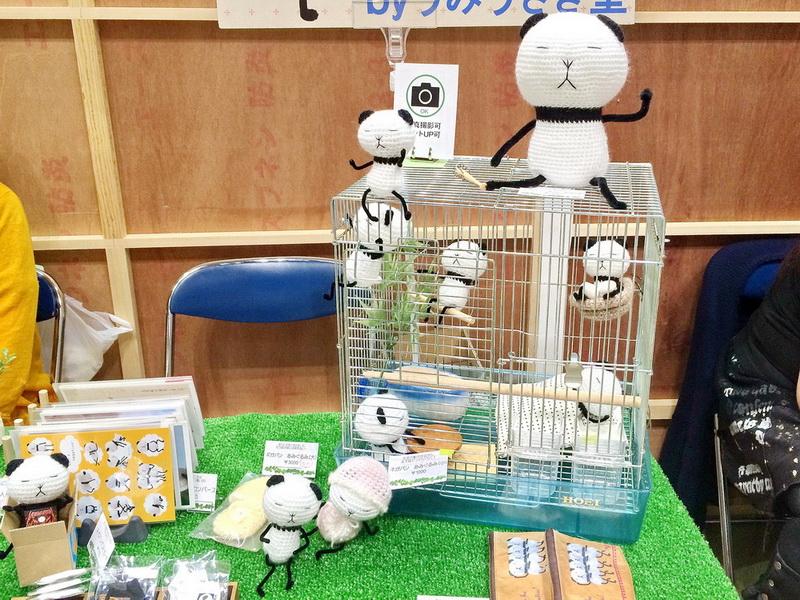 Japan Design Festa (63) new