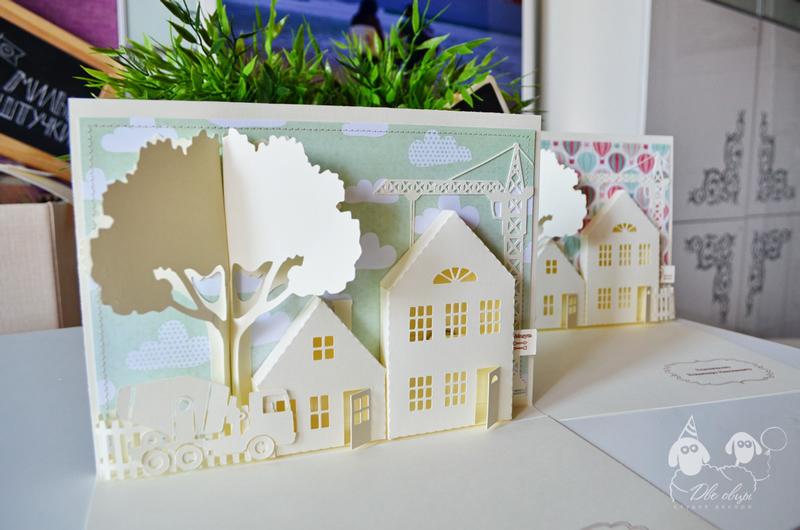 Как сделать открытку домик
