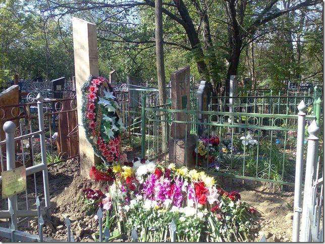 Памятник ВАМ