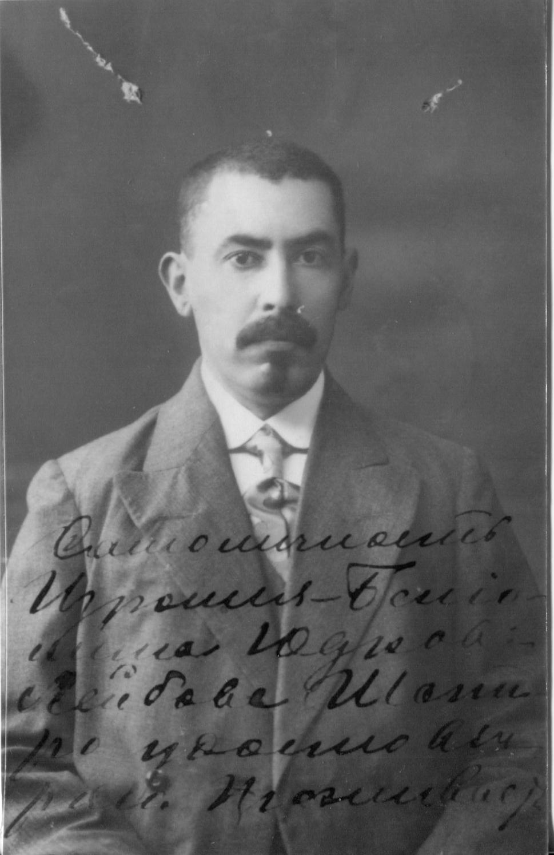 Beniamin_3_Oct_1916_Mogilev
