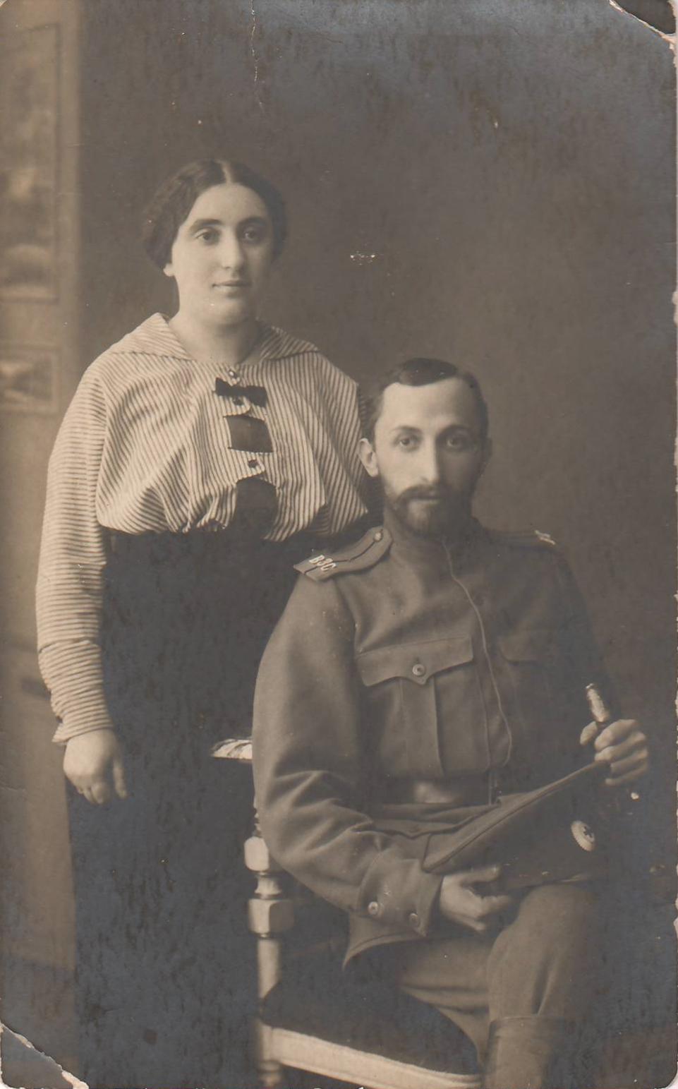 1916 - 18 Boris-Haya