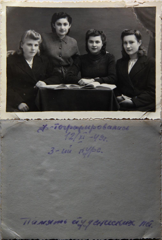 Мария Стрельцина (вторая слева) с однокурстницами_Могилев_1949