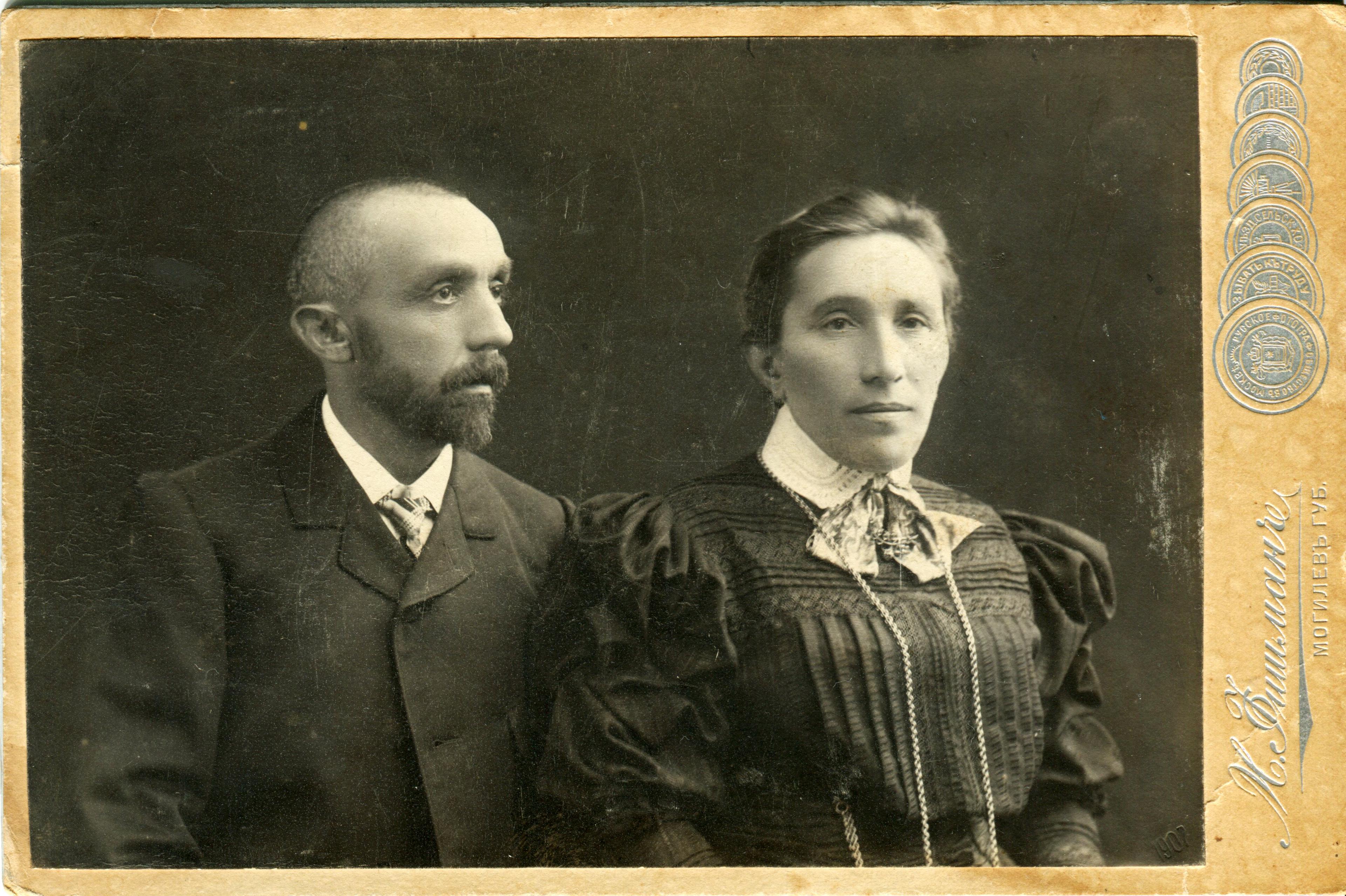 Alter Ehiel and Braina 1907001