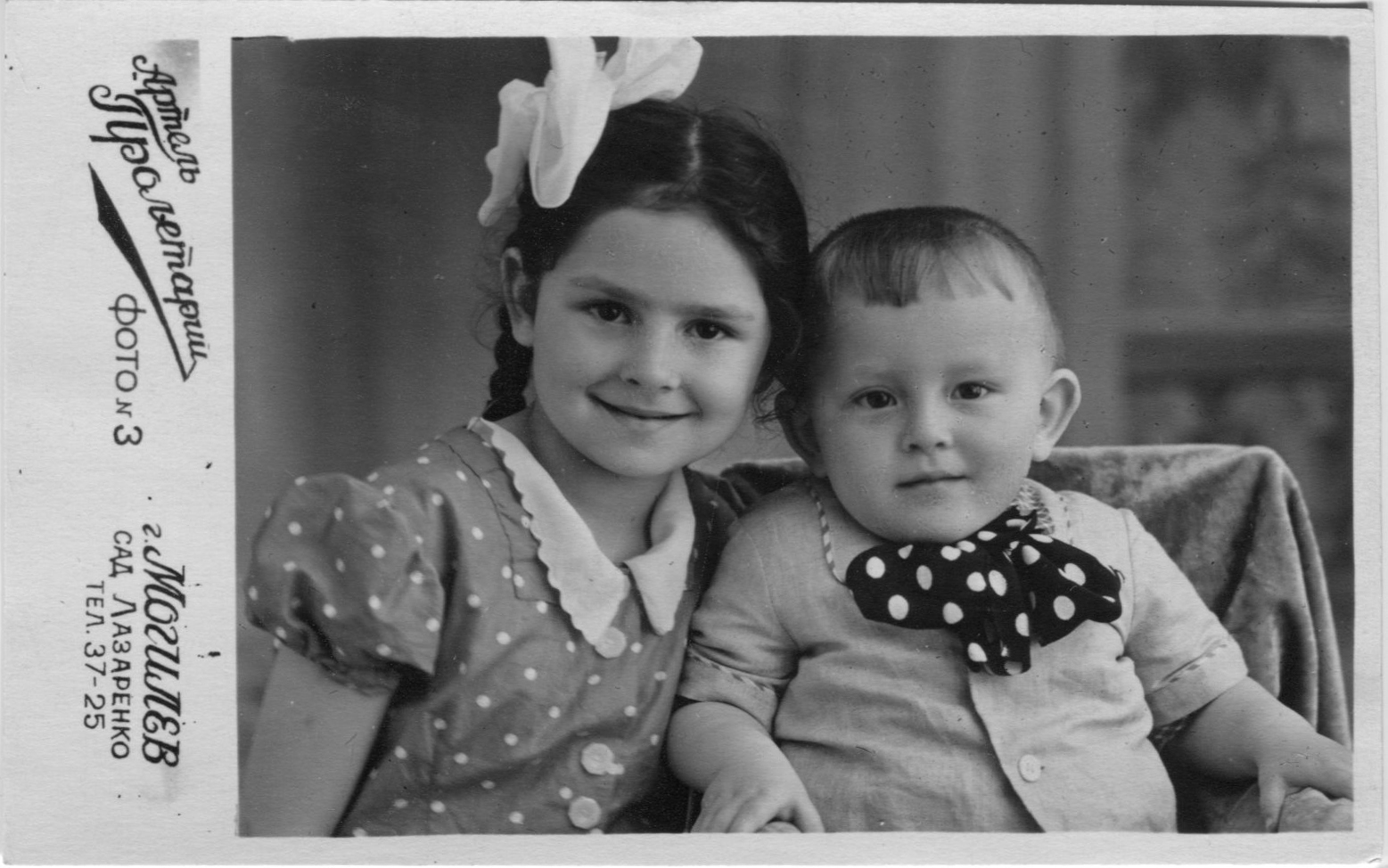 Berta's children Sofa and Igor001