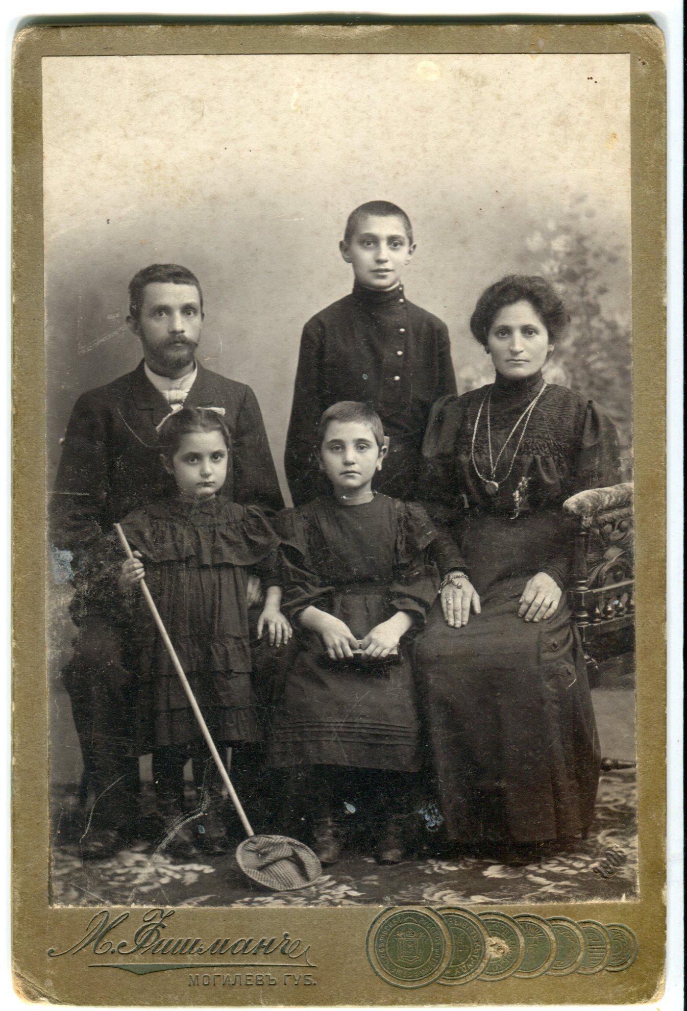 Meer, Shima, Shmuel stands, Sofia left, Etka middle 1906002