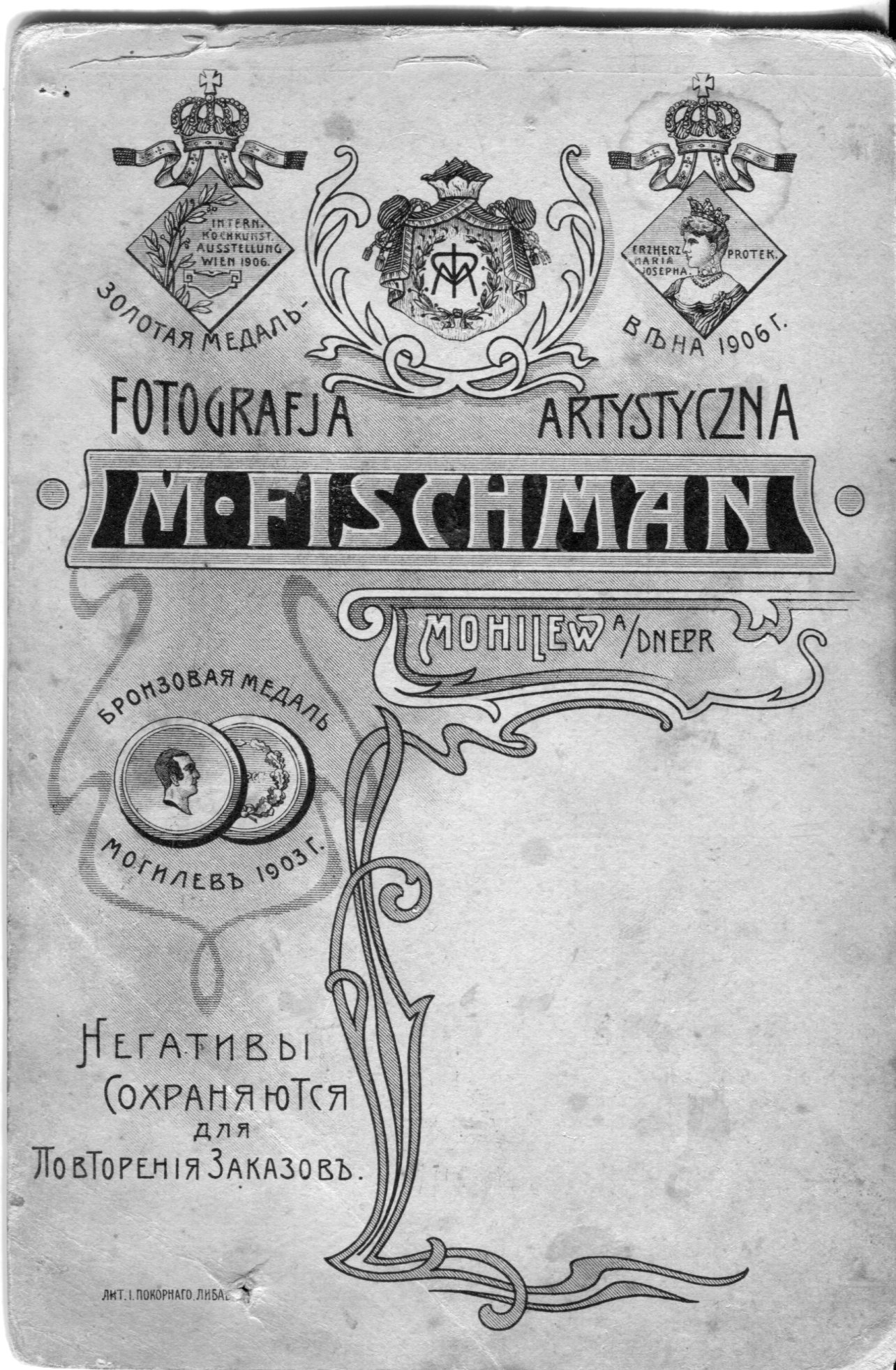 Meer, Shima, Shmuel stands, Sofia left, Etka middle 1906003