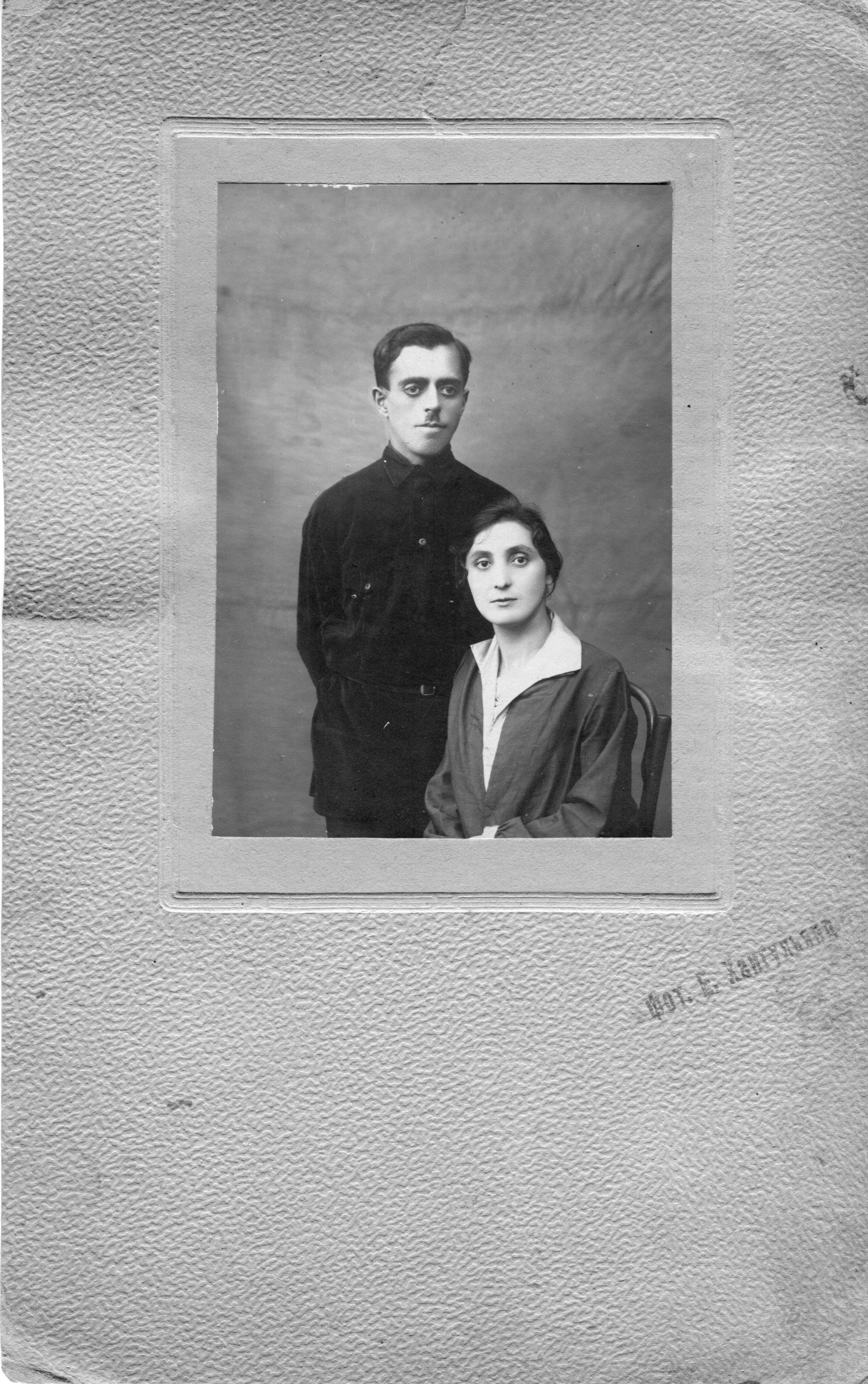 Sofia and Iosif001