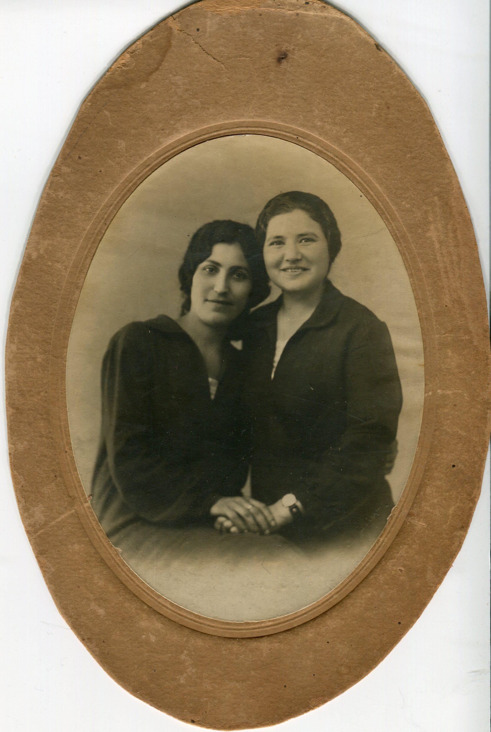 Соня и Тереза