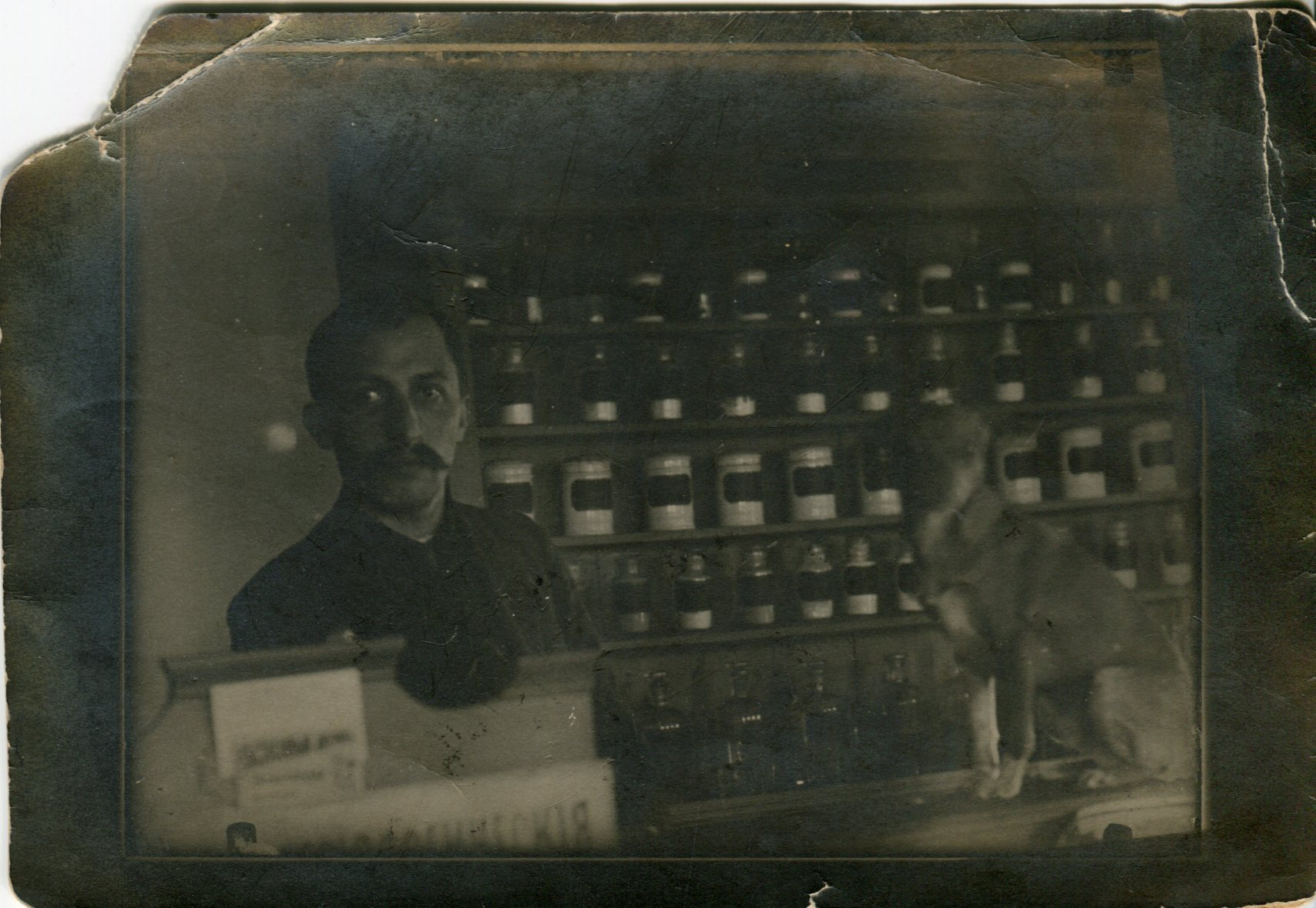 Boris_1913
