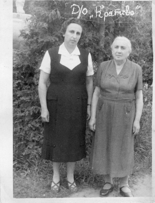 Chaya and Luba 1961