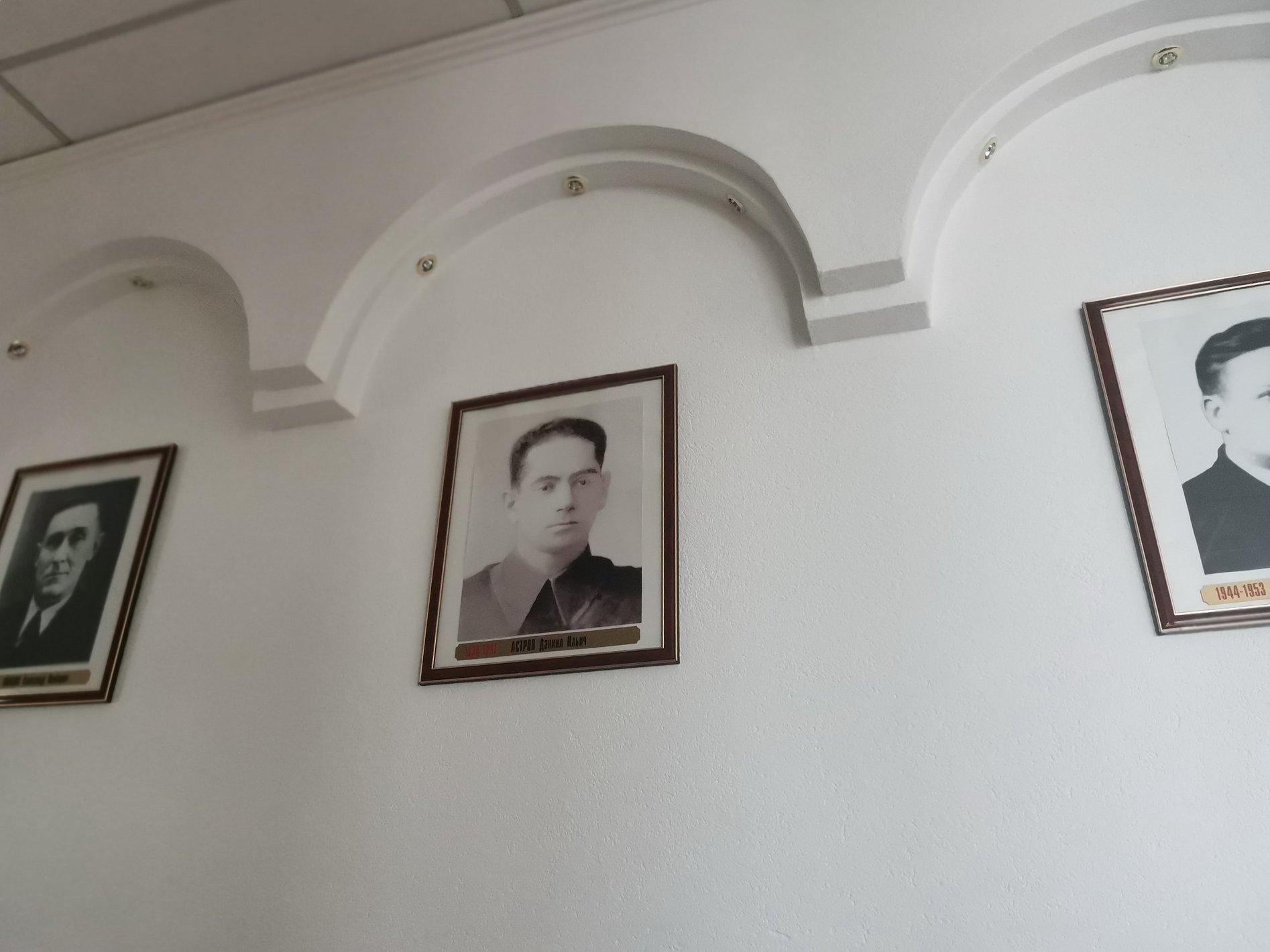 Асторов - Горисполком