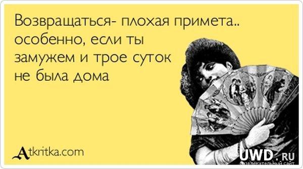 1348333507_atkritka_07