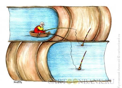 knizhnyj-rybak