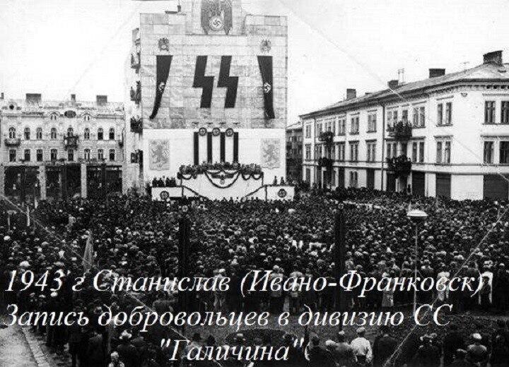 1943г-запись в