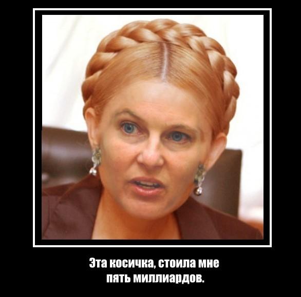 причёскаВэб