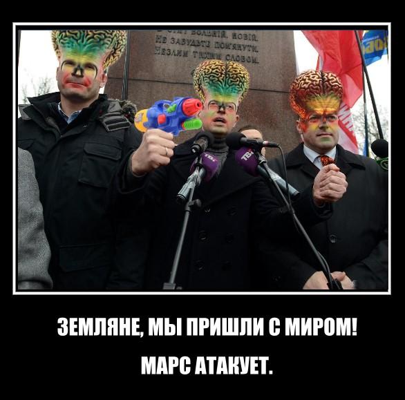 МарсВэб