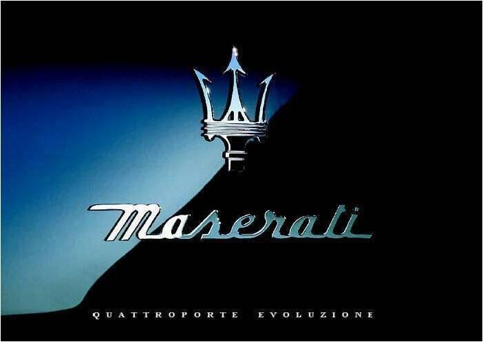 мазератти1