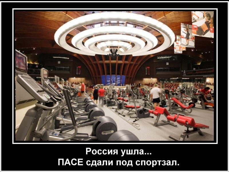 спортзал1