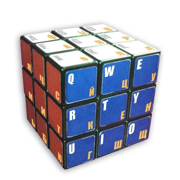 Кубик Клавика