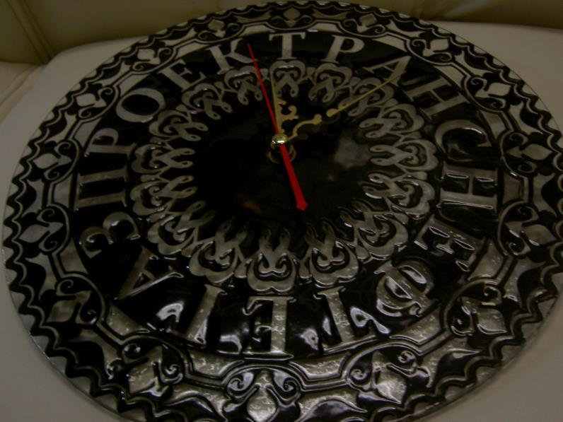 Часы2Вэб