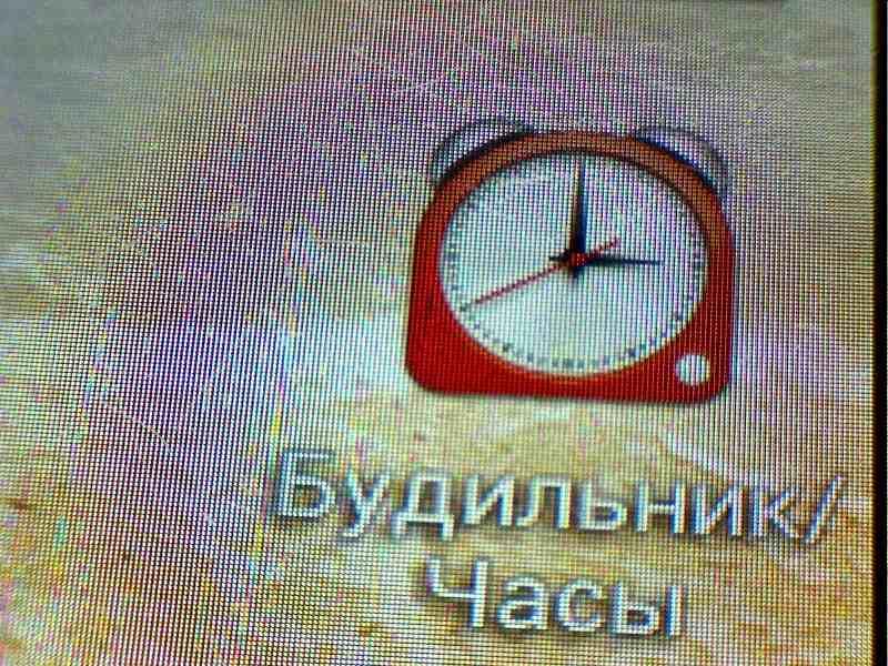 экран2