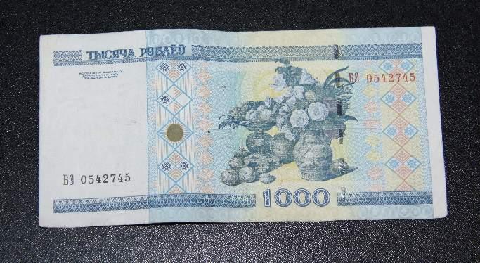 деньга