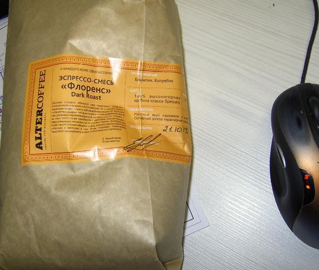 кофеВэб