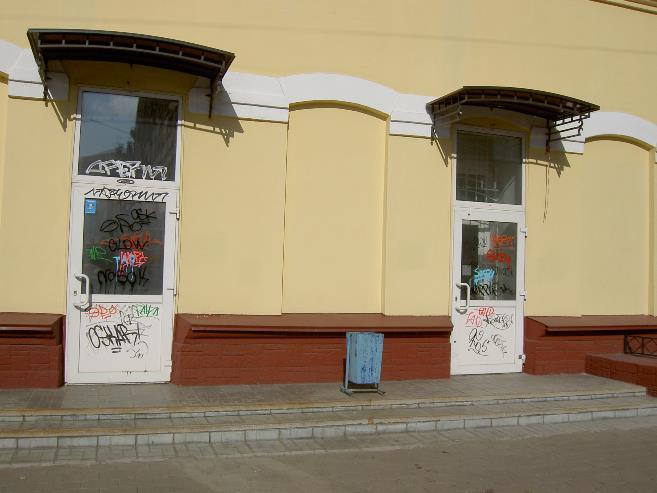 графитиВэб