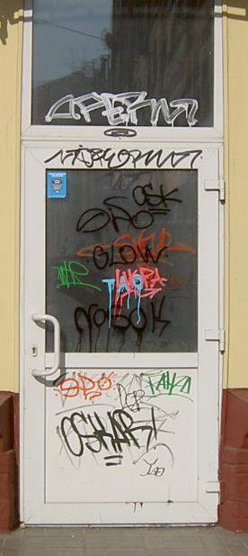 графити2Вэб