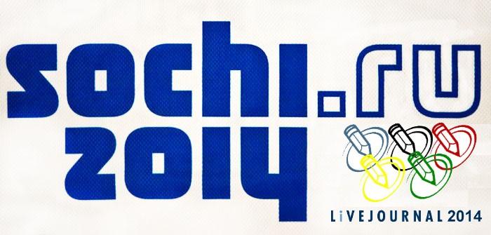 sochi2014Lj