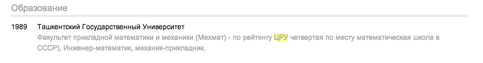 Снимок экрана 2013-02-24 в 13.12.23