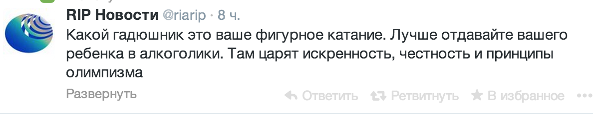 Снимок экрана 2014-02-18 в 15.56.00