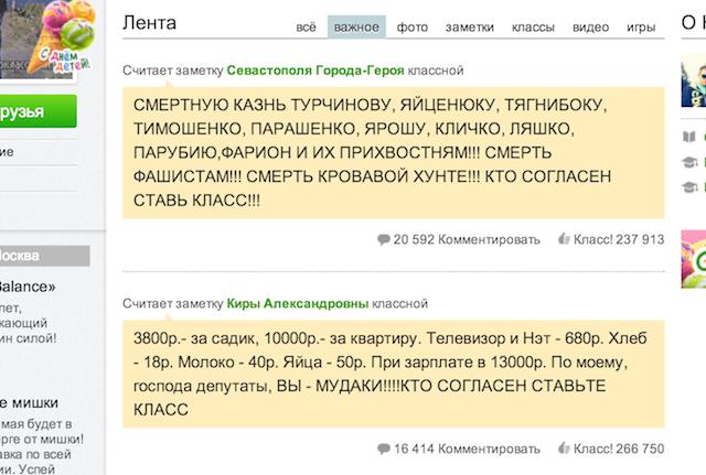 Снимок экрана 2014-06-01 в 11.13.59