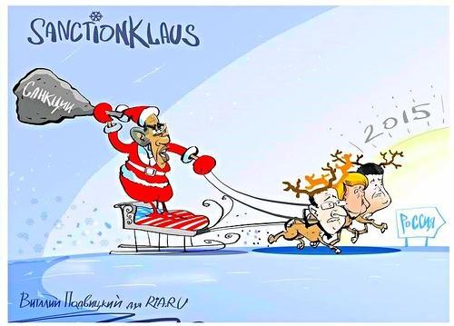 санкц-клаус