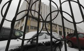 olympjail