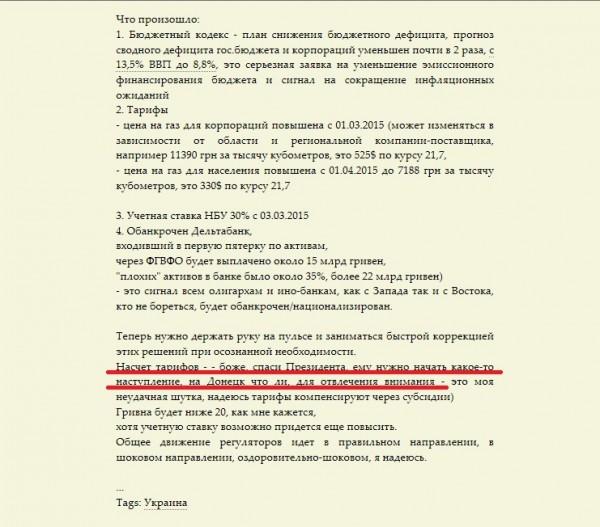 UkraineCollapse