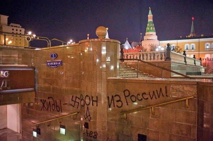 Ночью прогремел взрыв на железной дороге под Харьковом. Пострадавших нет - Цензор.НЕТ 1218