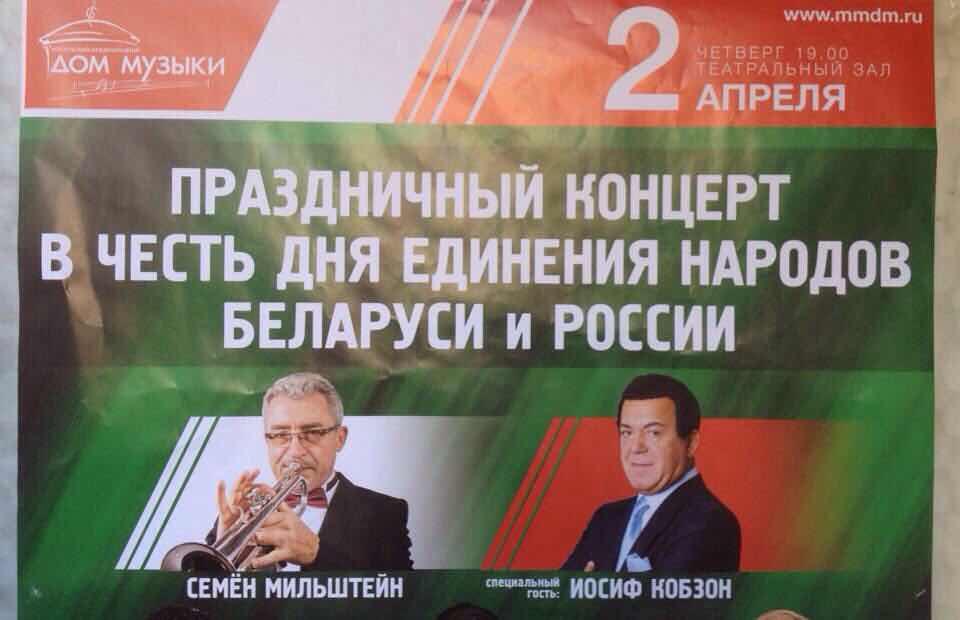 Адвокат заявил о наличии алиби у главного обвиняемого в убийстве Немцова - Цензор.НЕТ 9255