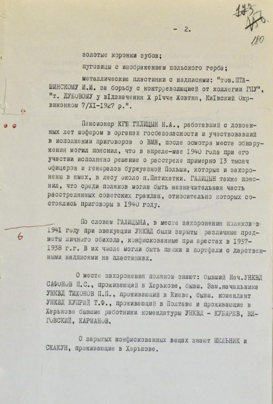 F.16-Op.01-Spr.1000-0201