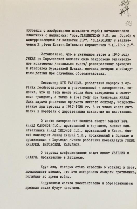 F.16-Op.01-Spr.1000-0204