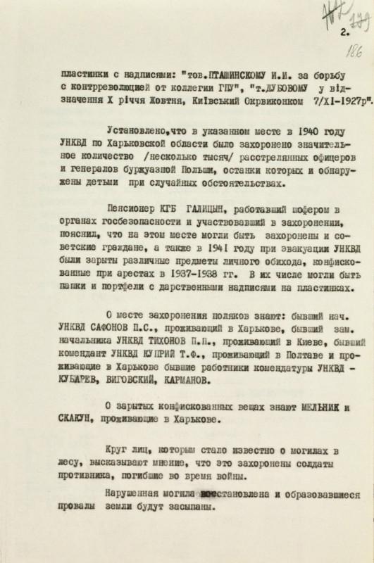 F.16-Op.01-Spr.1000-0207