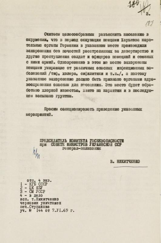 F.16-Op.01-Spr.1000-0208