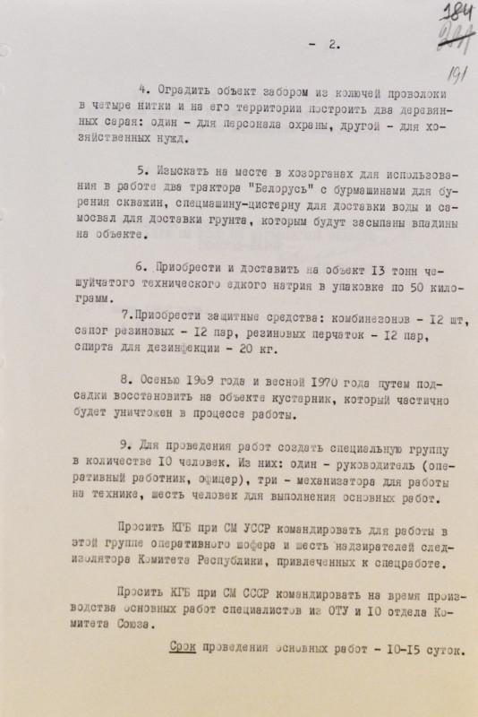 F.16-Op.01-Spr.1000-0212