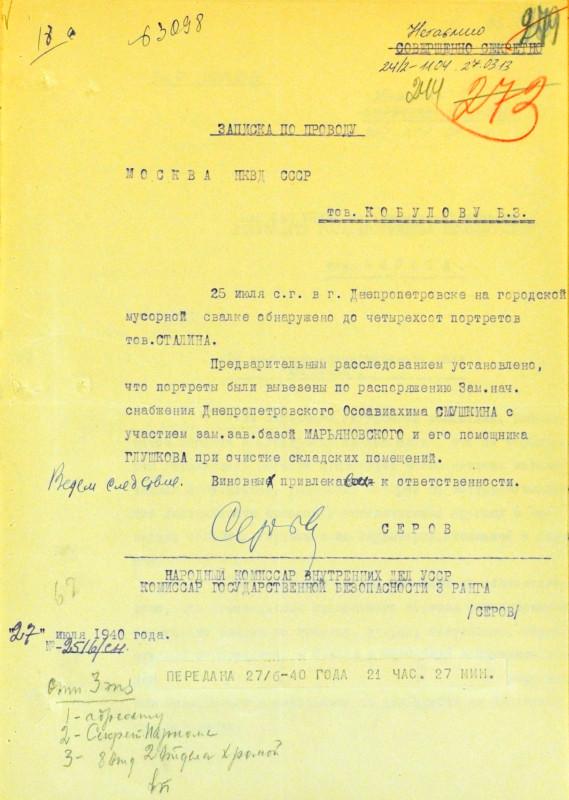 F.16-Op.01-Spr.0480-0255